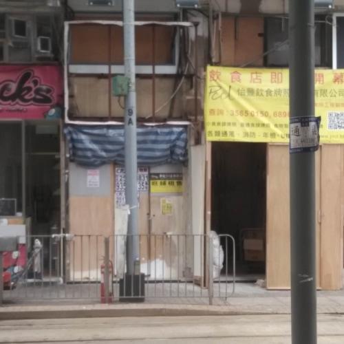 Hongkong kawalerka 11 m kw. za 15 mln HKD, źródło Century21